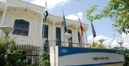 FBR notifies committee for integration of businesses