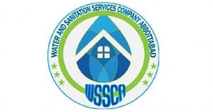 Chairman BoD WSSCA sends names of three candidates for the CEO post