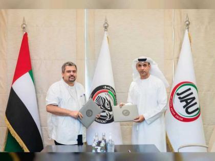 UAEJJF, e-Friends Sport sign MoU