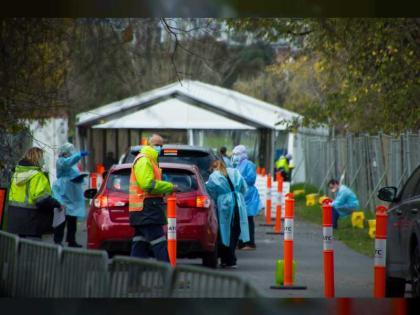 Worldwide coronavirus cases cross 195.23 million