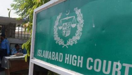 Islamabad High Court grants time to AGP for arguments in HEC chairman removal case