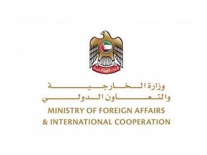 الإمارات تدين محاولة الحوثيين استهداف منطقة جازان السعودية بطائرتين مسيّرتين مفخختين و4 صواريخ باليستية
