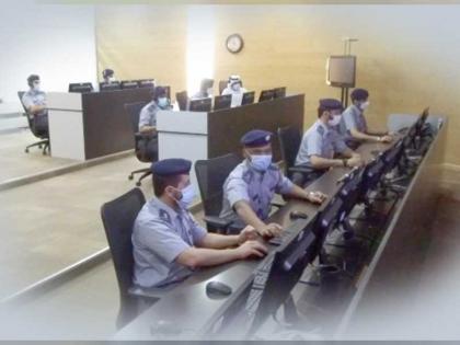 شرطة أبوظبي تُطلق مركزاً للتواصل مع البنوك وتلقي بلاغات الاحتيال المالي