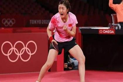 Top seed Chen beats Chinese team-mate to win Tokyo table tennis gold