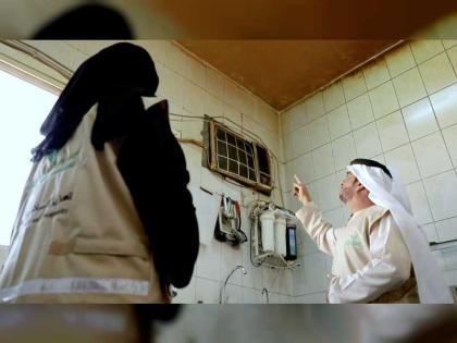 SCI provides aid worth AED85.1 million inside UAE during 2021 H1