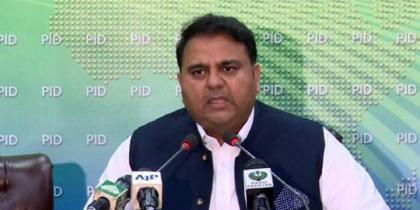 Pakistani leadership wants restoration of peace in Afghanistan: Fawad