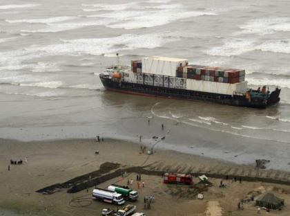Pakistan Navy, PMSA successfully recovers stranded crew members of Merchant Vessel SUVARI H