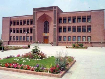 IIUI extends last date of admission till Aug 16