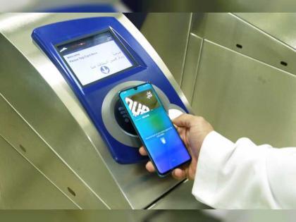 RTA's revenues via digital platforms hit AED2.6 billion in 2020