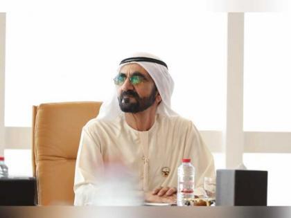 Mohammed bin Rashid issues decrees on boards of various organisations