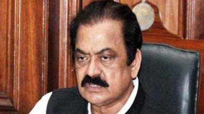 Court adjourns hearing of drug trafficking case against Rana Sanaullah till Sep 11