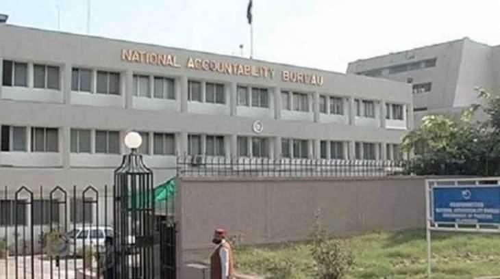 NAB Karachi approves reference against KMCECHS for selling amenity plots