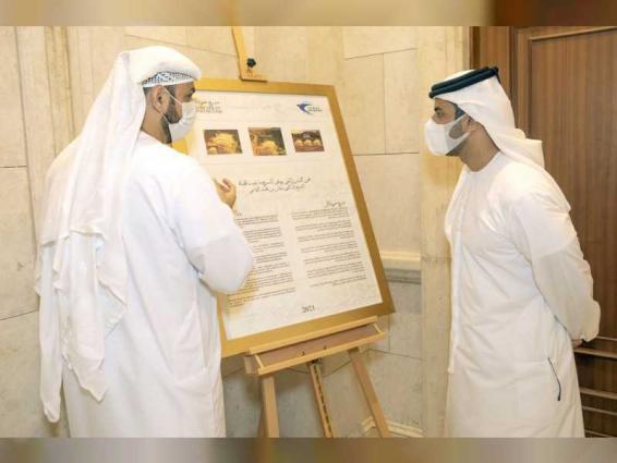 Khorfakkan Amphitheatre features on Emirate Post's commemorative stamp