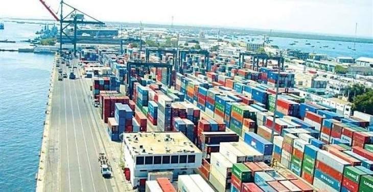 Karachi Port Trust ships movement, cargo handling report 12 July 2021