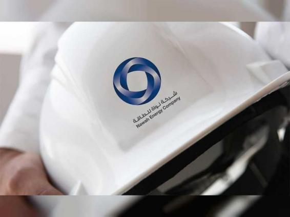 ENEC operating subsidiary Nawah and Westinghouse sign five-year support agreement for Barakah Nuclear Energy Plant