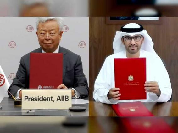UAE to chair 6th Annual AIIB Board of Governors meeting