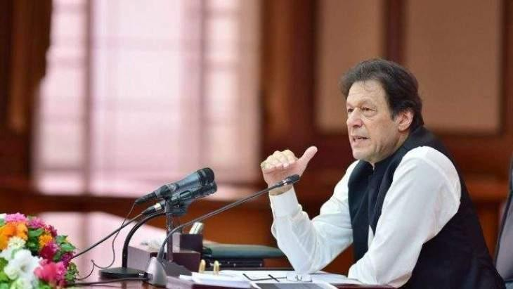 Prime Minister reviews progress of Lahore Ravi City, Central Business District projects