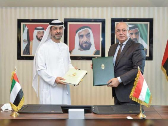 UAE, Hungary sign agreement on mutual promotion and protection of investments