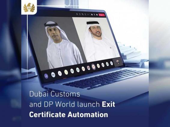 Dubai Custom, DP World introduce automation of Exit/Entry Certificates