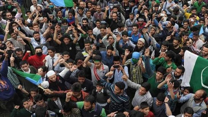 Kashmiris commemorate Kashmir's  Accession to Pakistan Day with renewed firm pledge