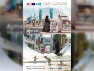 Ajman Tourism launches second edition of 'Your Joyful Summer ..