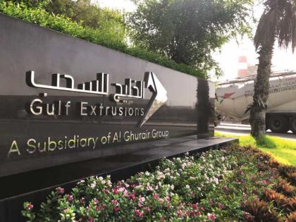 Emirates Global Aluminium, Gulf Extrusions sign agreement on industrial by-products