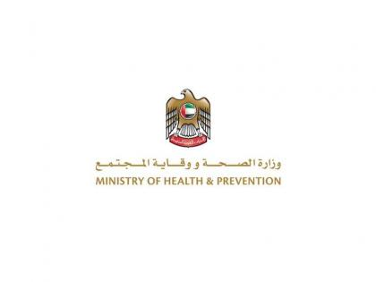 Ministry of Health approves use of Sinopharm vaccine for 3-17 age group