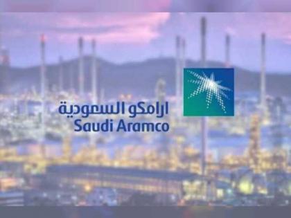 Saudi Aramco denies reports it will embark on Bitcoin mining