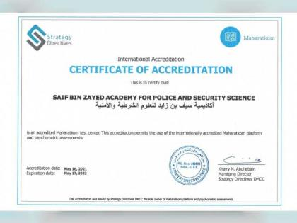 Saif bin Zayed Academy receives five international accreditations