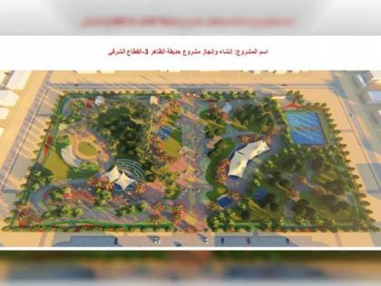 Al Ain Municipality conducts study on future of entertainment facilities