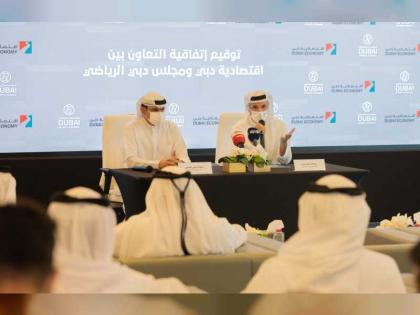 Dubai Sports Council, Dubai Economy sign MoU to facilitate investment in sports