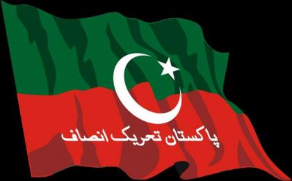 People hail arrival of popularly-elected PTI - led AJK government: