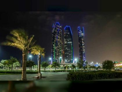 ADIO announces new partnerships as part of its AED2 bn Innovation Programme