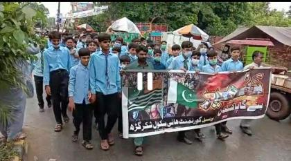 Rally held to mark 'Youm-e-Istehsal' Kashmir day