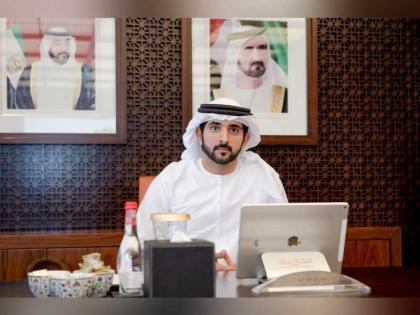 Hamdan bin Mohammed appoints new senior officials at Dubai Culture