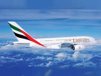 Emirates welcomes UK's decision to add UAE to its 'amber list' for international travel