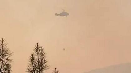 Moldovan Firm Sends 5 Helicopters to Help Turkey Fight Wildfires - Embassy