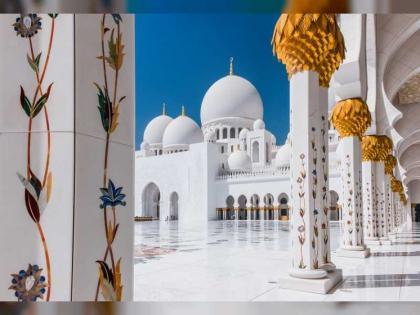 Sheikh Zayed Grand Mosque Centre issues new Hijri Calendar