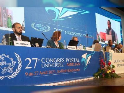 UAE participates in 27th Universal Postal Congress in Abidjan