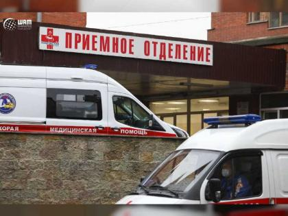Russia reports 791 COVID-19 deaths, 21,058 new cases