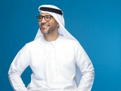 New Media Academy hails successful first year promoting opportunities for Arab world's digital economy and empowering its cadres