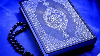 Pakistani artist to showcase 'world's largest' Holy Quran at Expo 2020 Dubai
