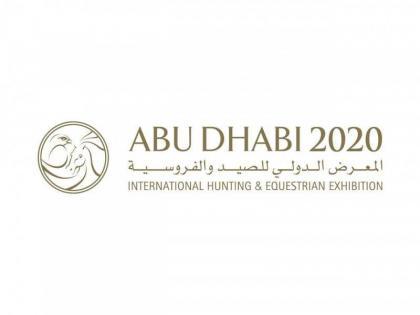 معرض أبوظبي للصيد يُسلّط الضوء على دور النساء في الصقارة