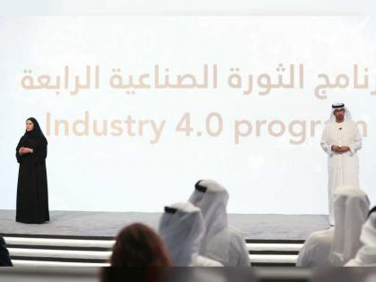 UAE Ministers announce the first set of 'Projects of the 50'
