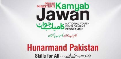 Govt imparts training courses to 95,710 youth under Hunarmand Pakistan scheme