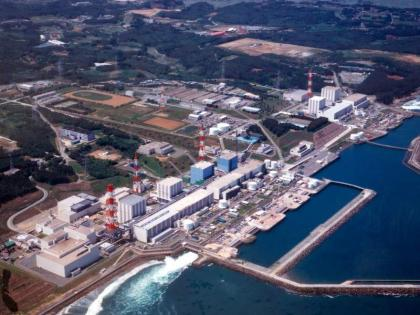 IAEA's Next Visit to Japan on Water Discharge From Fukushima Daiichi May Occur Before 2022