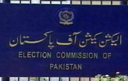 Media asked to avoid broadcasting any results one-hour after polling ends
