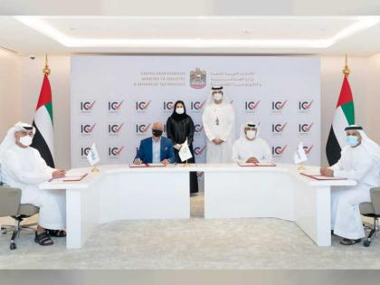 Etisalat, Emirates Steel, TAQA first joiners of National ICV Programme