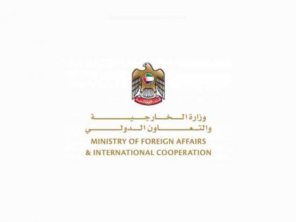 UAE condemns Houthi attempt to target Khamis Mushait with bomb-laden drone