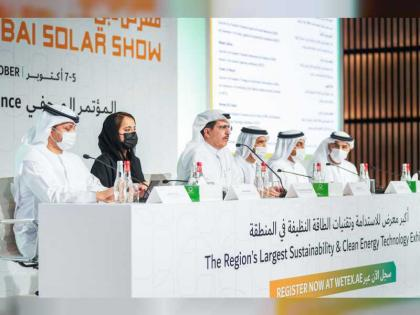 1200 companies from 55 countries to take part in WETEX and Dubai Solar Show